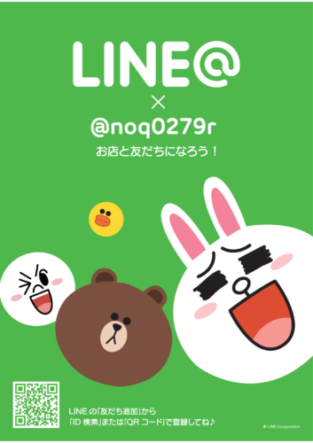lineat-poster-ja_1_8-353x500 LINE@