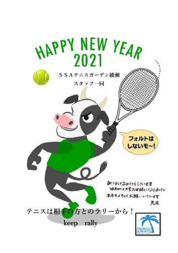-353x500 新年あけましておめでとうございます。